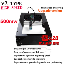 Fancy laser carving V2/500mw mini DIY laser engraving machine/IC marking/laser printer/carving work,Marking Printer Freeship DHL