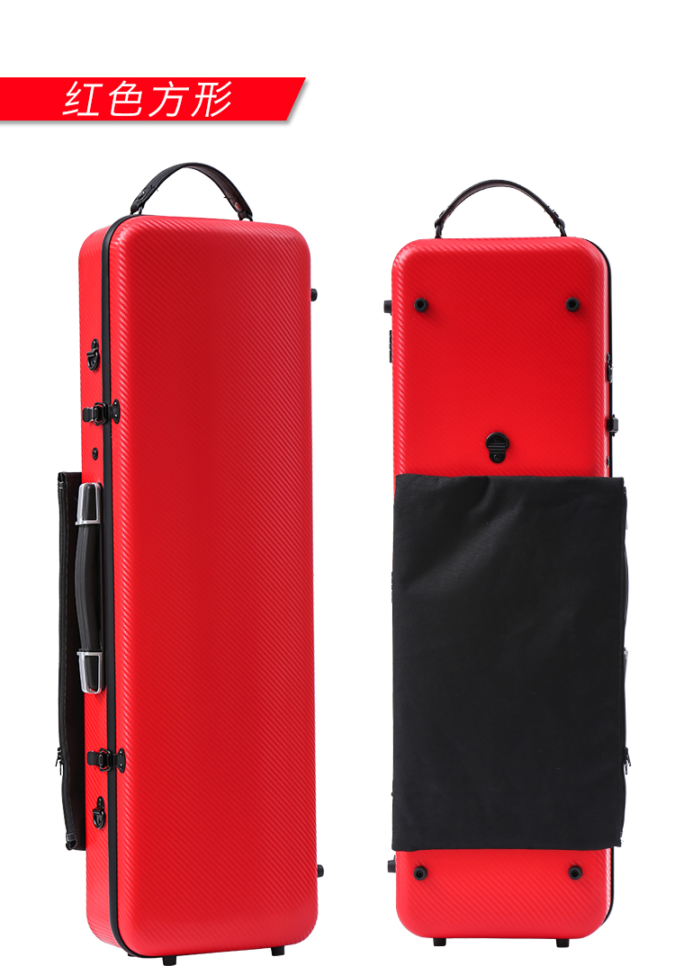 Violin Case carbon Fiber 4/4 Rectangle Strong  red  Sheet bag Code Lock