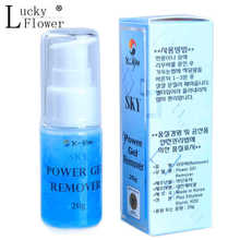 Professional 20g False Eyelash Glue Remover Cream Non-irritating Eyelashes Extension Glue Adhesive Remover In Korea