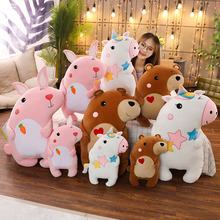 Cartoon Animals Plush Unicorn Bear Rabbit Bunny Pillow Cute Doll Sofa Office Toys Sleeping Anime Around Brown