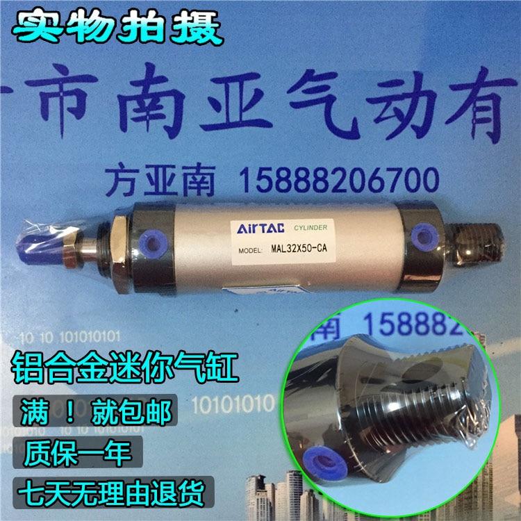 MAL32*25-CA   MAL32*50-CA  MAL32*75-CA  MAL32*100-CA  AIRTAC aluminum alloy mini-cylinder MAL series 32 bf32blackorange