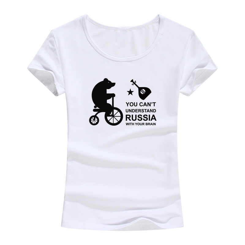 2019 Vrouwen Zomer Nieuwigheid Rusland Grizzly Beer Ontwerp T-shirt Funny Animal Tops Hot Sales Tee Shirts Mode Harajuku Kleding
