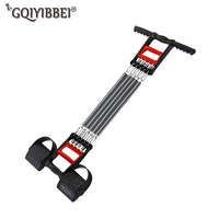 Male Spring Chest Developer Machine Chest Expander Grip/Arm Strength Home Gym Muscle Training Sports Elastic Bands For Fitness