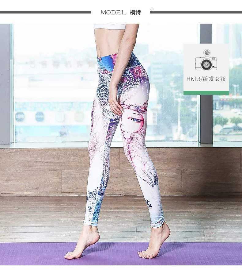 NEW 2017 Sexy Girl Women Alice in Wonderland Cheshire cat 3D Prints High Waist Workout Fitness Leggings Pants