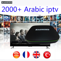 IPTV 1 year subscription Android smart TV Box Quad Core Free Arabic iptv Europe French Arabic Italy iptv 2500+ Channels sport