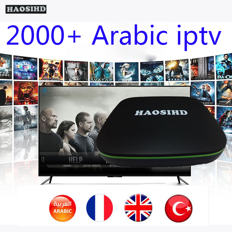 One year subscription Free Arabic iptv Europe French Arabic Italy iptv 2000+ Channels sport Android smart TV Box Quad Core S905 dalletektv leadcool android smart tv box cortex a7 quad core 1g 8g h 265 with iptv europe uk french italy channel subscription