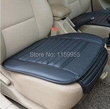 Seggiolino auto copre, primavera estate cuscino del sedile auto, assistenza sanitaria massaggio ix35 corolla RAV4 forniture