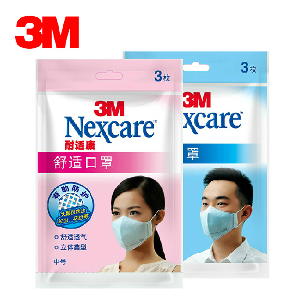3 Pcs/Set Genuine 3M Comfortable Masks Breathable Male And Female Autumn Winter Thin Style Anti-sun Anti-dust Health Care Tools black disposable masks female print summer thin breathable sunscreen medical personality masks page 3