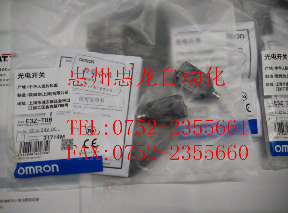 [ZOB] Supply of new original OMRON Omron photoelectric switch E3Z-T86 connector [zob] supply of new original omron safety door switch d4nl 1dfa bs