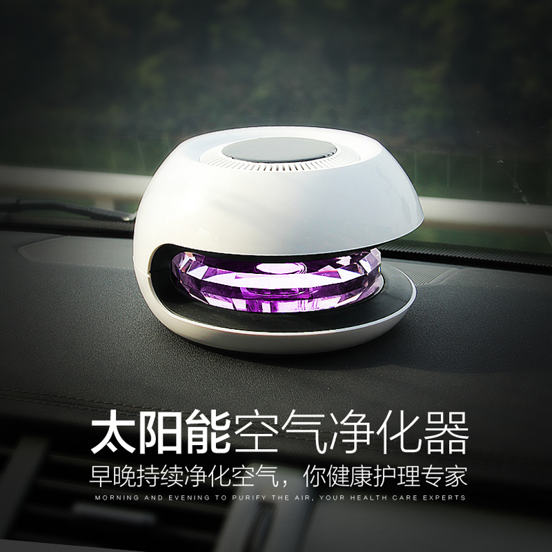 Solar Vehicle Air Purifier Car Oxygen Bar Negative Ion Aromatherapy To Remove Odour Formaldehyde Smoke air purifier tecnologia inteligente vehicle air purifier deformaldehyde vehicle use oxygen bar incense pm2 5