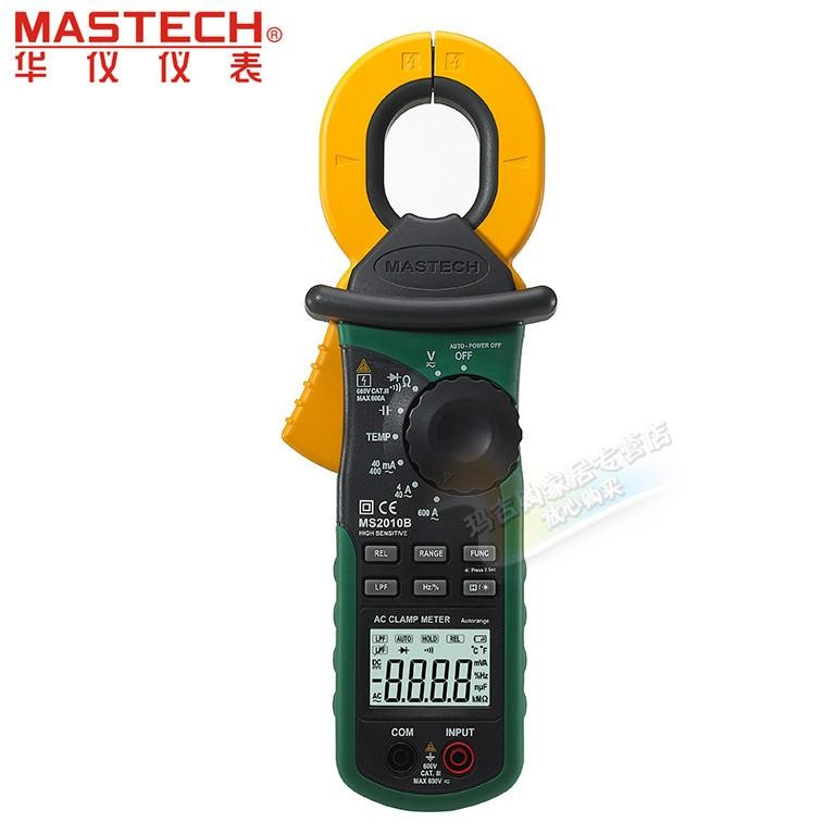 MASTECH AUTO Range Clamp Multimeter high sensitivity DCAC Voltage Current Resistance Frequency Capacity Tester