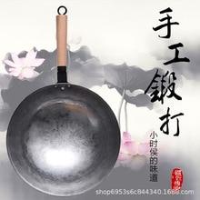 Высококачественные Для Здоровья железный горшок традиционный железная, ручной работы горшок антипригарная сковорода без покрытия газовая плита посуда