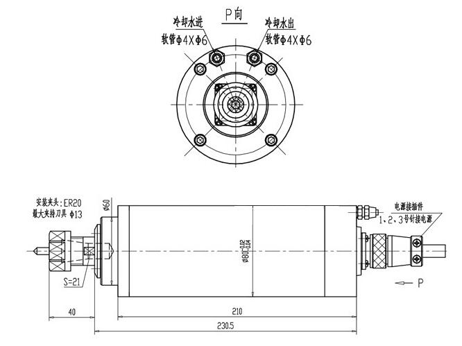 10 Uds. 2.2kw agua fría husillo motor ER20 grabado de refrigeración por agua husillo de fresado AC220v 380v 80x213mm GDZ 80 2.2B de trabajo de madera - 2