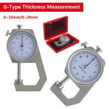 Measuring Instruments 0.01mm Electronic Thickness Gauge 10mm/20mm Precise Digital Micrometer Thickness Meter Tester Flat Type