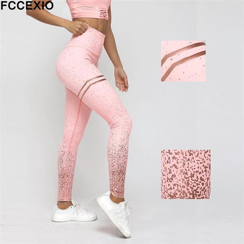 FCCEXIO New Fashion Women Pink Bright Spot Print Workout Leggings Women High Waist Slim Fitness Legging Sporting ins Legging
