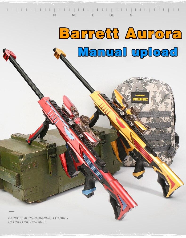 Barrett Children's Toy Gun Water Gun Crystal Water Gun Boy Can Launch Bullet Sniper Rifle Plastic Soft Bullet Outdoor Toy Gift 2