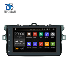 Octa Core 4+32GB android 9.0 car player gps navigation for Toyota Corolla 2007-2012 Stereo Head Unit Audio Car multimedia player