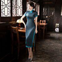 New Arrival của Phụ Nữ Sườn Xám Thời Trang Phong Cách Trung Quốc Rayon Ăn Mặc Thanh Lịch Slim mùa hè Cái Yếm Quần Áo Size Sml XL XXL XXXL 617841
