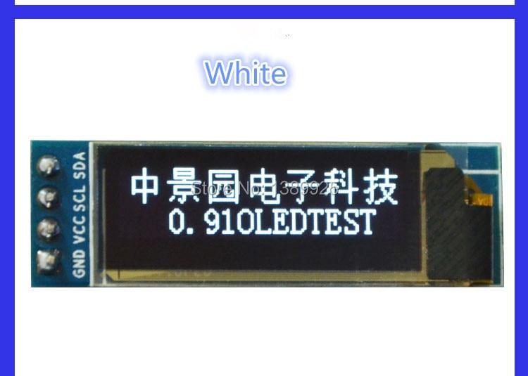 5pcs/lot  0.91 Inch OLED Module 0.91