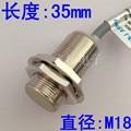 Близость переключатель FM18-05NS длина 35 мм NPN три линии нормально открытый встроенный индуктор плоский конец 24VDC