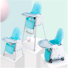 baby dining chair elevated chair sliding toy dining Chair multi-function adjustable height portable infant and chair tables(China)