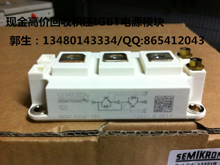 цена на High recovery of high-frequency power supply module SKM150GB128DE/SKM150GB124D/SKM150GB126D