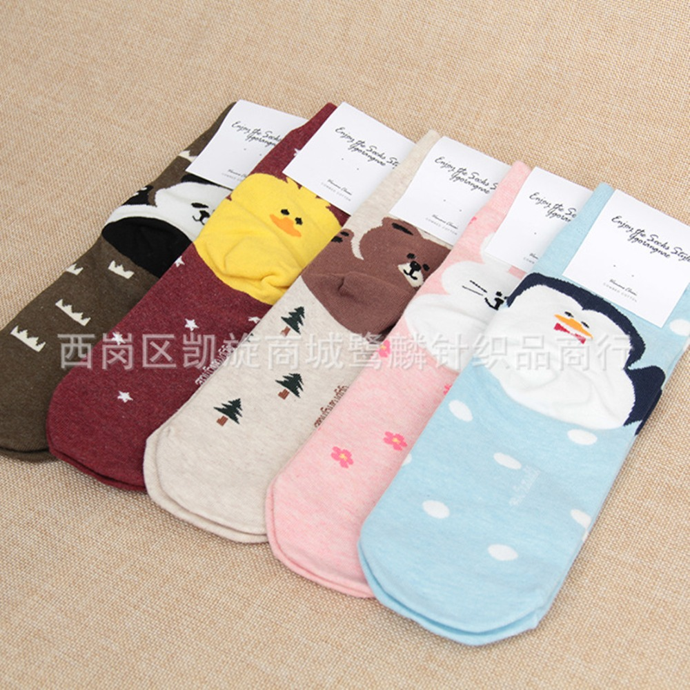 Rilakkuma Cartoon Dot Cosplay Socks Bear Fashion Cute Funny Jacquard Womens Sock Summer Comfortable Yellow Cotton Short Socks And To Have A Long Life. Socks