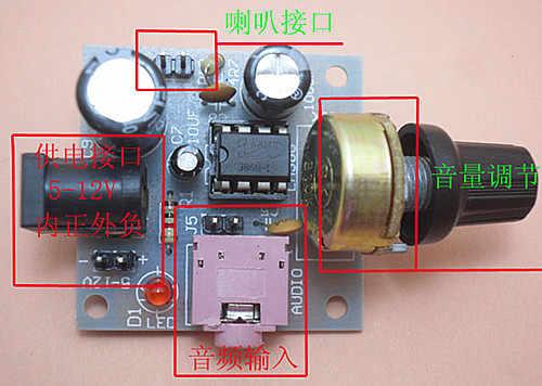 Новый прозрачный динамик коробка LM386 Усилитель Kit с Case PC Динамик DIY комплект бесплатная доставка