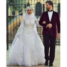 Arab Hijab Saudi Arabia Modest Muslim Wedding Dresses Long Sleeve Lace Beads Over Skirt High Neck Mermaid Bridal Gowns