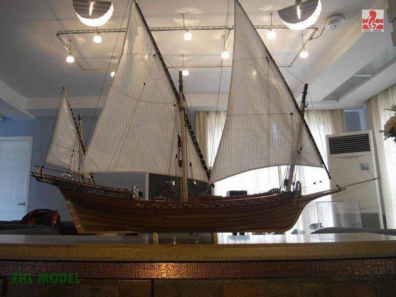 ZHL REQUIN 1750 model ship