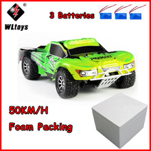 WLtoys RC Car A969 1/18 Scale Toy 2.4G 4WD 4CH 50km/h High Speed Drift Short Course Long Distance Control 4 wheel Drive