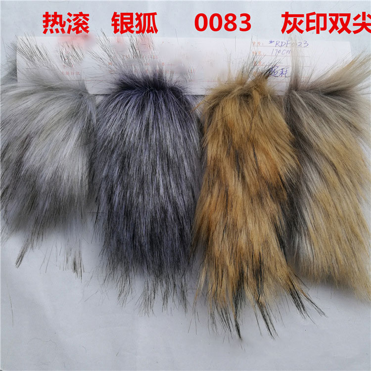 Imitation souris cheveux Super long argent renard cheveux teints pointe raton laveur manteau col capuche en peluche tissu