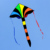 $ Number ft Línea Fácil Volar Delta Cometa Cometas Del Arco Iris Para Niños Individuales Con La Cola Para El Parque Garden Beach Festival de Juego