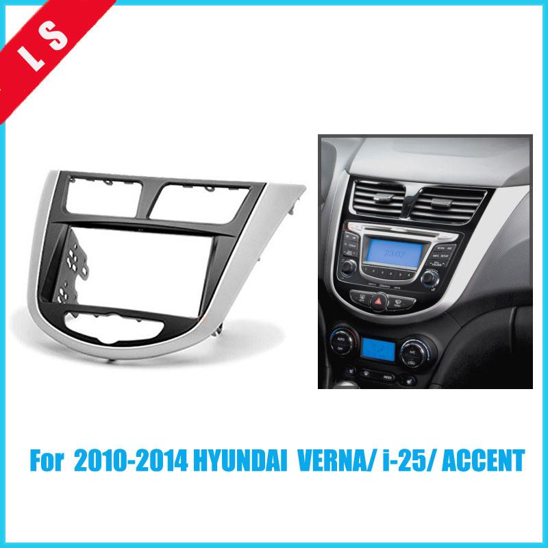все цены на Car Refitting Radio Fascia Frame Panel DVD Trim Kit for HYUNDAI i-25 i25 Accent Solaris Verna 2DIN Dash Stereo Interface,2 din онлайн