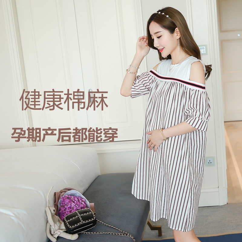 32836d2096c3b Aliexpress.com : Buy Pengpious Korean style summer new maternity strapless dress  fashionable stripe a line pregnant women striped mini dress cute from ...