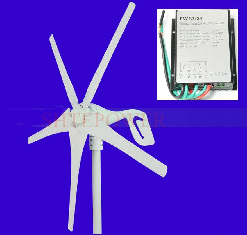 300W 12V 24V Wind Turbine 300W Wind Power Generator with 3PCS or 5PCS Blades + Wind Generator Controller Low Noise цена в Москве и Питере