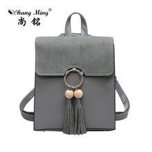 Shangming Мода 2017 г. кисточкой из искусственной кожи высокого качества школьная сумка рюкзаки старинные женственные женские рюкзаки A4 ноутбук школьный