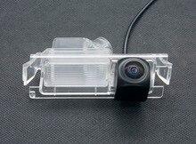 Starlight MCCD 1080 P Fisheye Парковка заднего вида Камера для Kia K2 Rio седан хэтчбек Ceed 2013 hyundai акцент Solaris Verna 2014