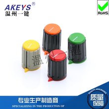 KN15-Y-6 potentiometer rubber plastic colored knob band switch knob hat key hat rubber knob