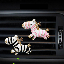 Inlay Water drill zebra car Air conditioning outlet perfume interior accessories fragrance