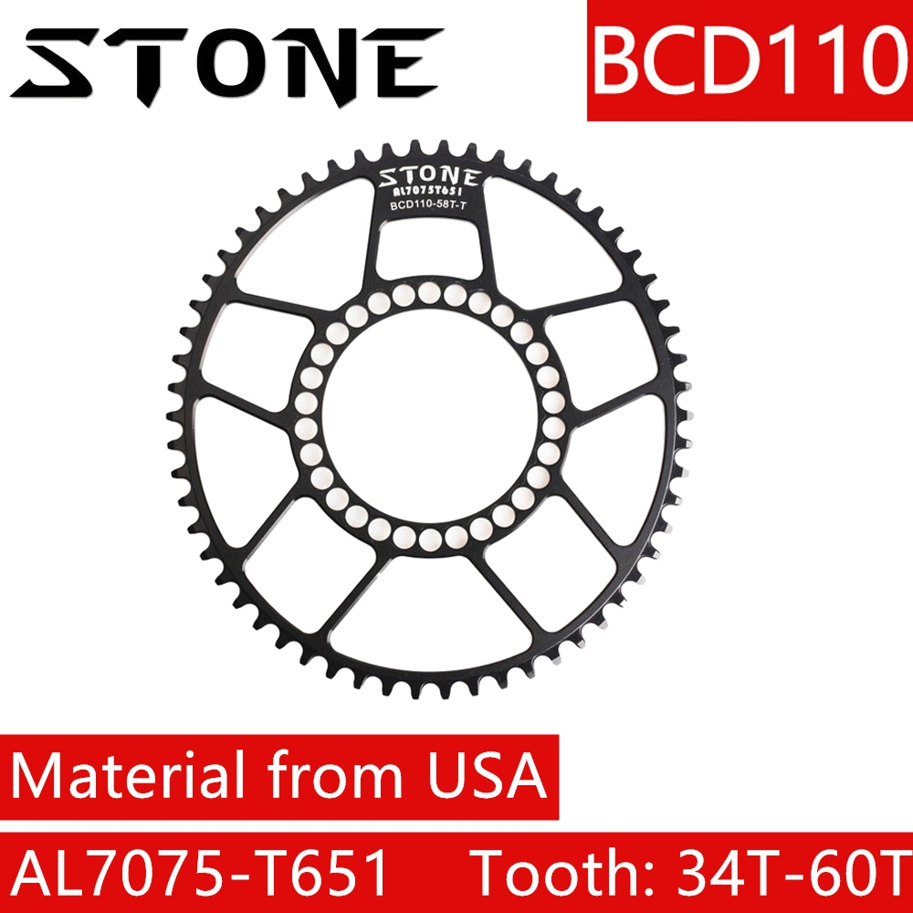 Stone Chainring 110 BCD For CX Oval 36/42/48/50/52/56/58/60T Road Bike MTB Cycling Chainwheel Bicycle Tooth Plate 110BCD