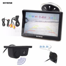 DIYSECUR Wired 5inch Color TFT LCD Car Monitor + Waterproof Parking Radar Sensor Car Camera Rear View Camera Parking System