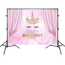 Backdrop Photography Birthday Party Background Pink Theme Decoration Floral Unicorn Curtain Backdrops for Photocall