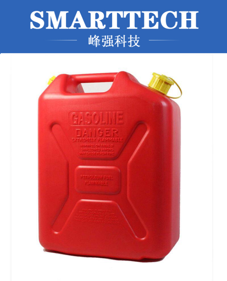 High quality plastic small gasoline tank mold mould injection product molding plastic tableware box injection mold makers