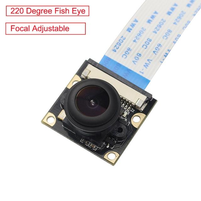Raspberry Pi 220 градусов, модуль камеры «рыбий глаз», объектив с регулируемым фокусом OV5647, широкоугольная камера для Raspberry Pi 3 Model B/B +