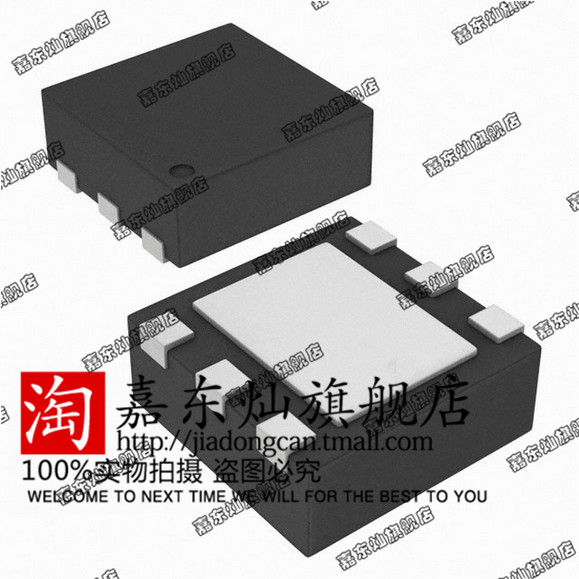 15pcs tps61161 tps61161drvr qfn6 new in integrated circuits from ic 7427 pin diagram 15pcs tps61161 tps61161drvr qfn6 new in integrated circuits from electronic components & supplies on aliexpress com alibaba group