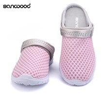 Summer Casual Hollow Sandals Mesh Beach Slippers Flat Leisure Shoes Women