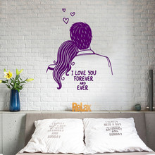 Romantic Wedding Wall Sticker Quote I Love You Forever Couple Pattern Headboard Home Decoration Sweet Bedroom Poster Mural W20