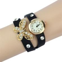 xiniu Vintage Dress Watches Women PU Leather Bracelet Watch Rhinestone Butterfly Rivet Wristwatch relogio feminino montre New