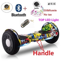 Self Balancing Scooter Hoverboard Bluetooth Balance Board 10 Inch Electric Scooter Overboard Skateboard Eletrico Oxboard